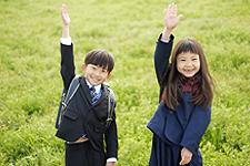 将来の子ども達の為に、教育へ徹底投資。